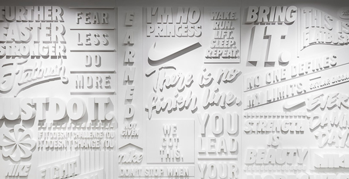 Nike Community Stores 5